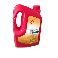 rotary vacuum pump lubricant oil for refrigeration/illumination vacuum industry