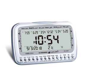 Automatic Digital Alfajr Azan Clock HA-3007
