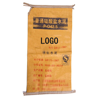 Professional Direct Custom Logo 25kg Cement