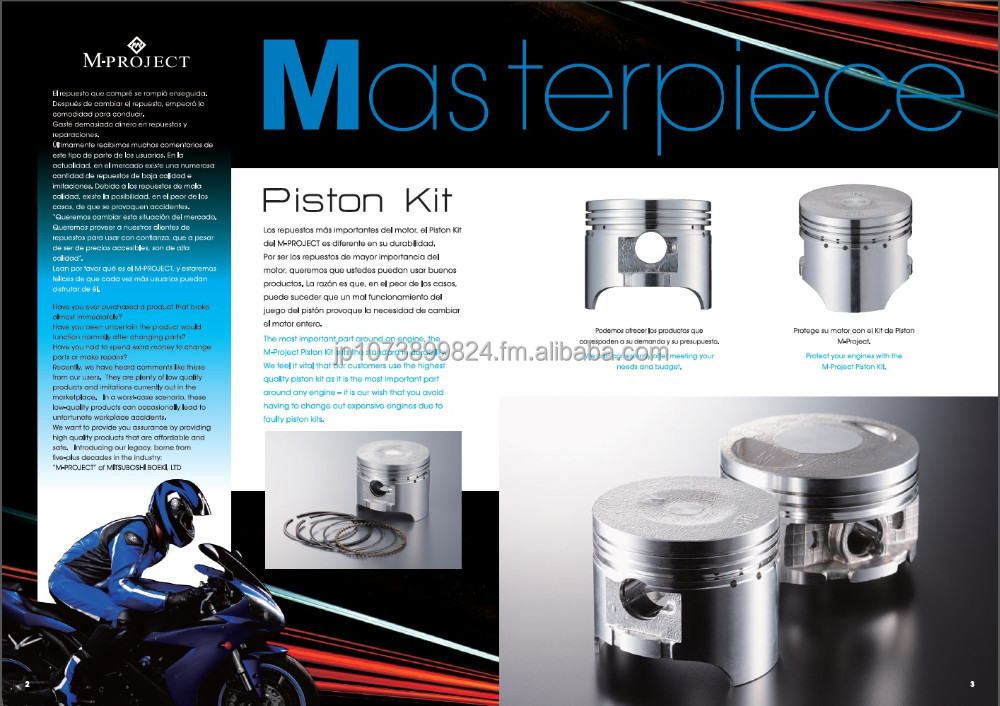 High quality M-PROJECT motorcycle piston kit made in Japan