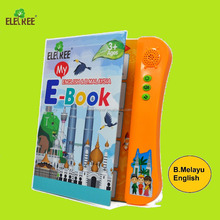 children educational toys 2018 kids electronic sound english speaking teaching books for baby