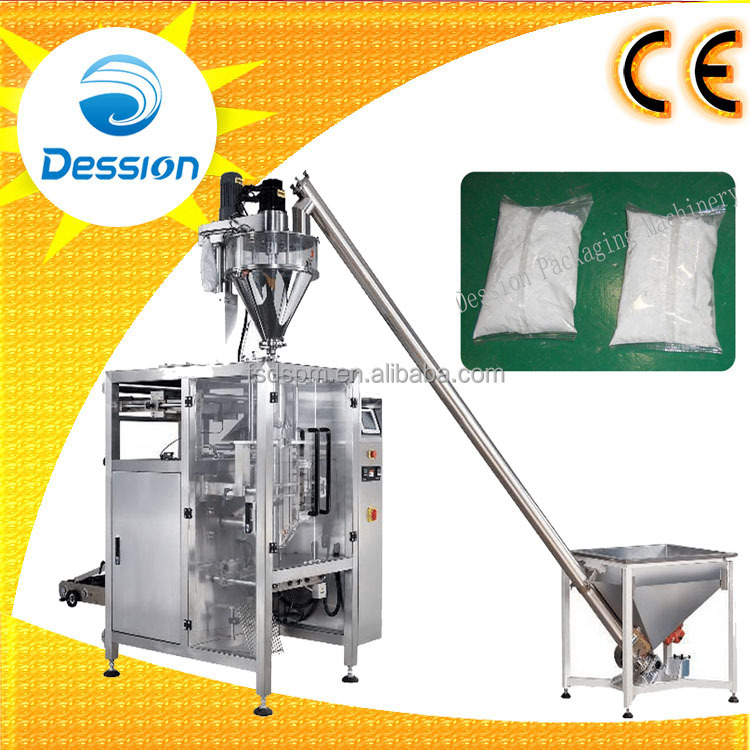Automatic food additives powder packing machine