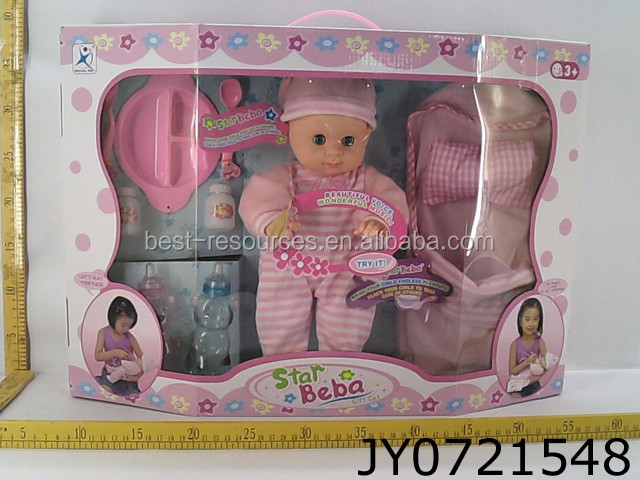 Baby sets for kids