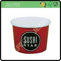 Best Price 8oz Small Paper Soup