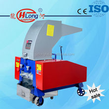 Single shaft ldpe plastic film scrap grinder