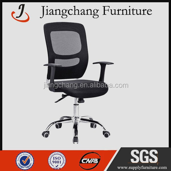 Discount Mesh Office Chair Made In China JC-O58