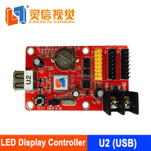 P10 led display controller led module driver