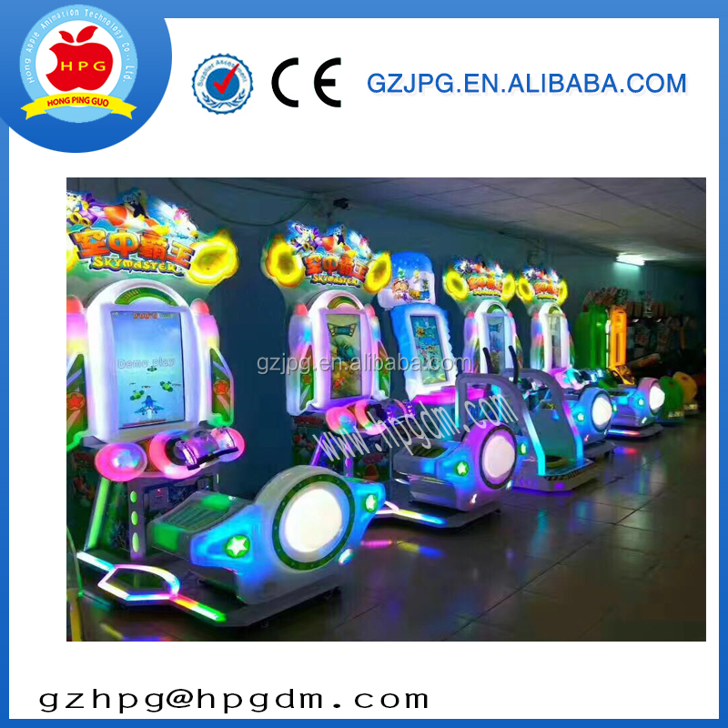 arcade game machine video game plane shooting game machine for hot sale