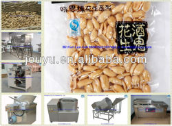 Good Fried Peanut Production Line JYFP--003 Fried Peanut Making Machinery Fried Peanut Making Machine