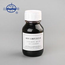 Textile use efficient industrial HTF-12 acid fixing chemical agent fixative for polyester fabric