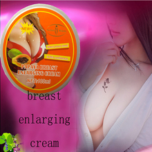 Aichun Big Firming Tight Beauty Breast Enhancement Enlargement Cream For Women