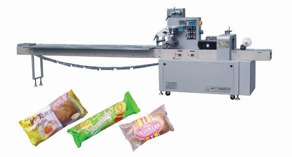 automatic lollipops wrapping machine