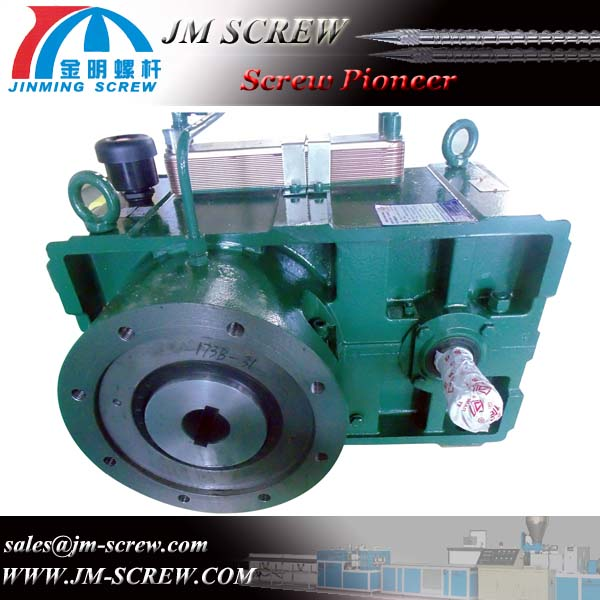 Horizontal single or twin screw barrel extruder gearbox reducer