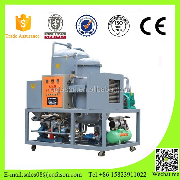 CHINA OIL PURIFIER FASON Used gear oil treatment machine (Change black to yellow)
