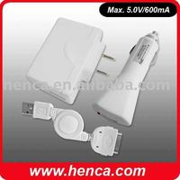 3 in 1 Charger Kit for iPhone ipod/mobile phone