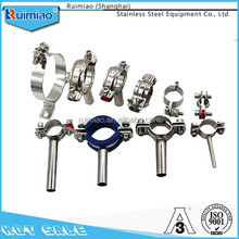 sanitary stainless steel pipe clamp support or pipe holder