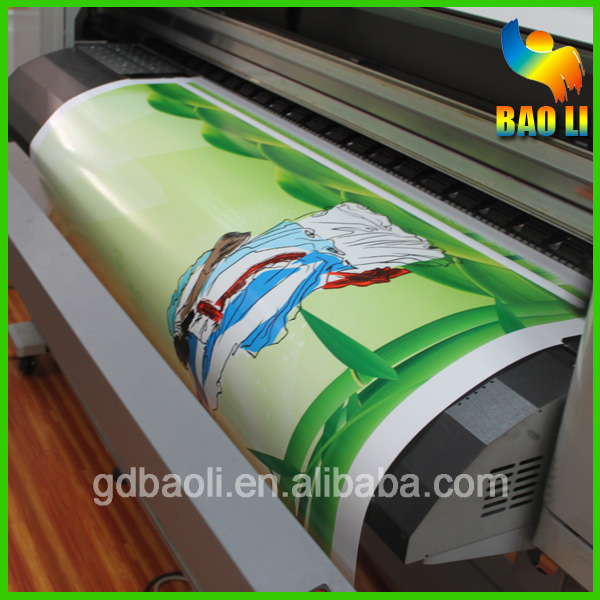 photo paper printing