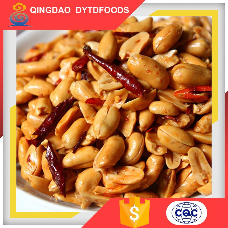 flavour coated fried spicy packed roasted peanuts