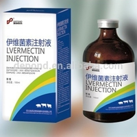 Animal health care antiparacitic ivermectin injection 1% veterinary medicines for cattle