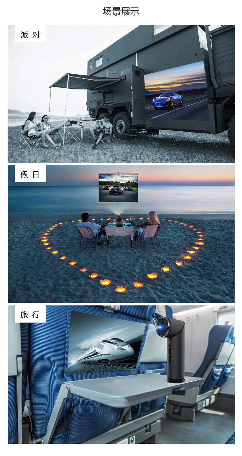 Hot selling touch projector dlp led Home Theater Advertising Outdoor Laser Projector