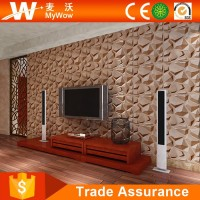 [WP-9] Modern Elegant Design Interior Wall Covering 3D Colored Wall Paneling