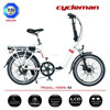 Hot selling 36v China electric bike with Samsung battery, EN15194