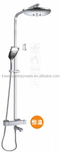Sanitary Fitting Bath Shower Set Classic Design constant temperature Bath Shower Set