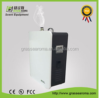 Max Air Hotel lobby scent fragrance diffuser machine/ aroma diffuser equipment