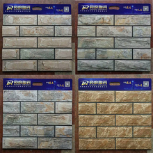 95x300mm high digital facing bricks decoration wall tiles outdoor stone wall tiles exterior wall facing tiles