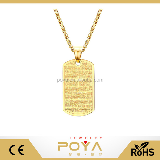 POYA Jewelry Custom Gold Plated Stainless Steel Christian Cross English Bible Lord's Prayer Dog Tag Pendant Box Chain Necklace