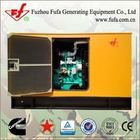 silent diesel generator set price 80kVA with Cummins Engine