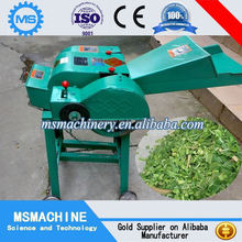 Electric corn stalk shredder machine