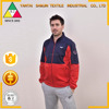 Best selling windbreaker 2016 wholesale china manufacturer fashion spring wear new directions clothing for men