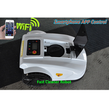 WIFI APP used lawn mower engines With water-proofed charger