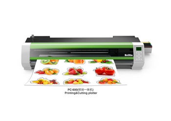 Helitin small size print and cut machine PC600-hot sales