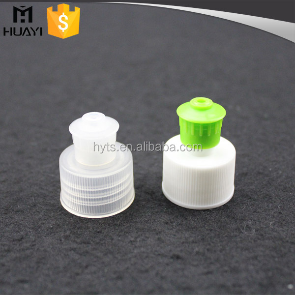 colorful plastic water bottle cap push pull