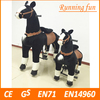 Top selling CE/EN71 big toy horse,stuffed animal toys kiddie ride,adult spring rocking horse