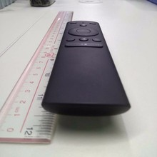 RF Remote Control for Media BOX IPTV