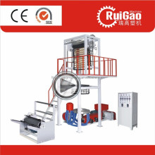Taiwan Quality PE Film roll making Blowing Machine price