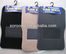 High Quality 4 pcs Classic Car Floor Mat With Carpet Rubber For Univerdsal Fit