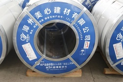 Heat Insulation White Cool Roof Steel Materials