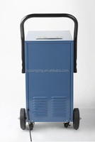 OL-386EH pharmacy dehumidifier/humidity moisture absorber/dry machine 30L/Day