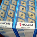 KORLOY TUNGSTEN CARBIDE INSERTS IN GRADE H10
