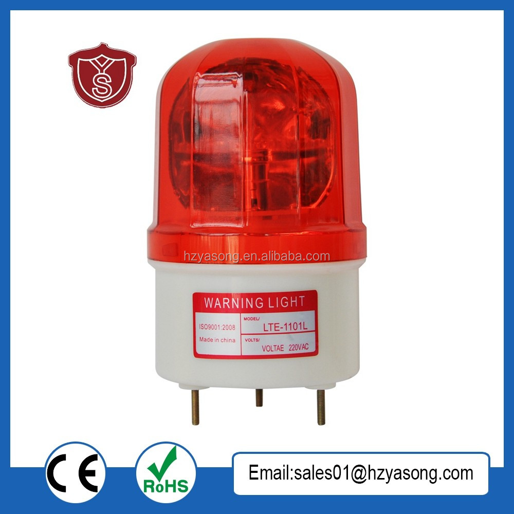 LTE-1101L DC12V/24V Rotary Warning Lamp Alarm Police Fireman Car Emergency Strobe LED Light Vehicle Beacon Tower Signal with CE