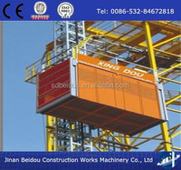double cage construction hoist/lift