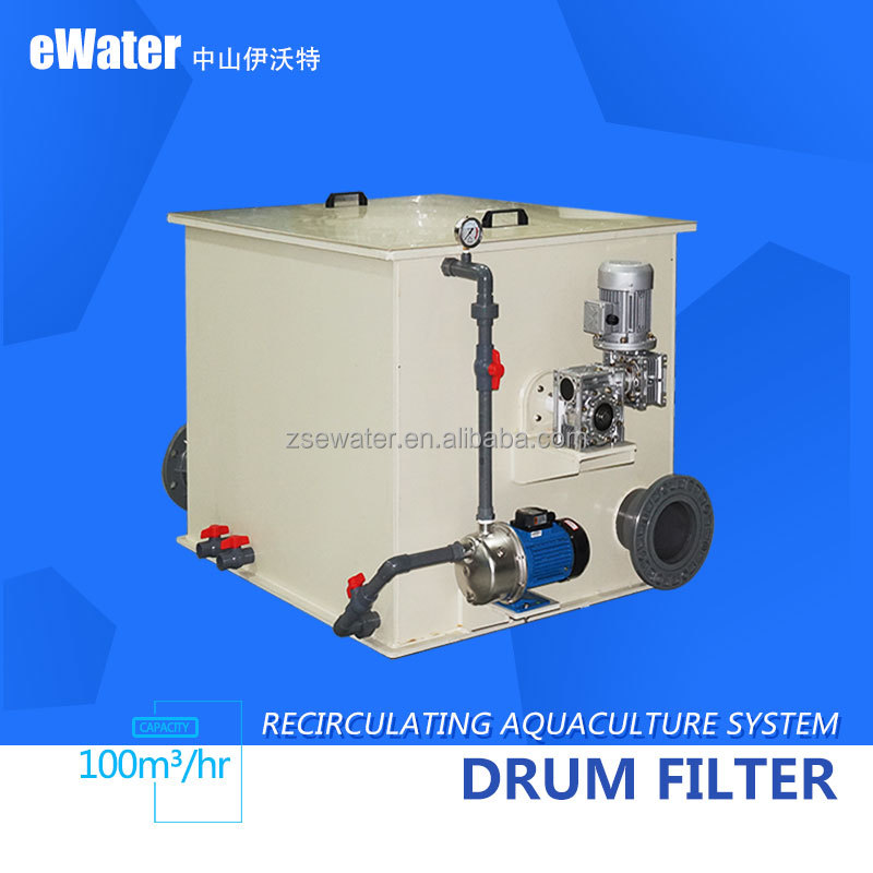 drum filter of aquaculture indoor fish farming systems RAS 100t/hour