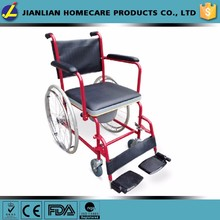 Decorative Commode Chair For Toilet Over Foldable Bedside Elongated Portable Steel Handicap
