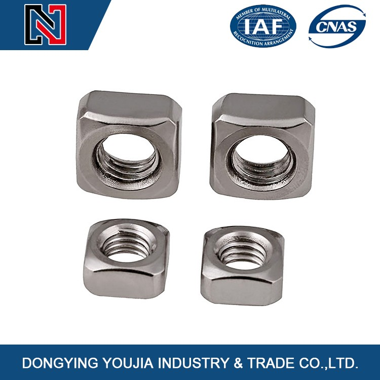 M27-M56 Stainless steel square nuts