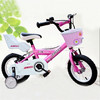 new model youth bicycle /2015 kids sports bicycle / wholesale kids bike