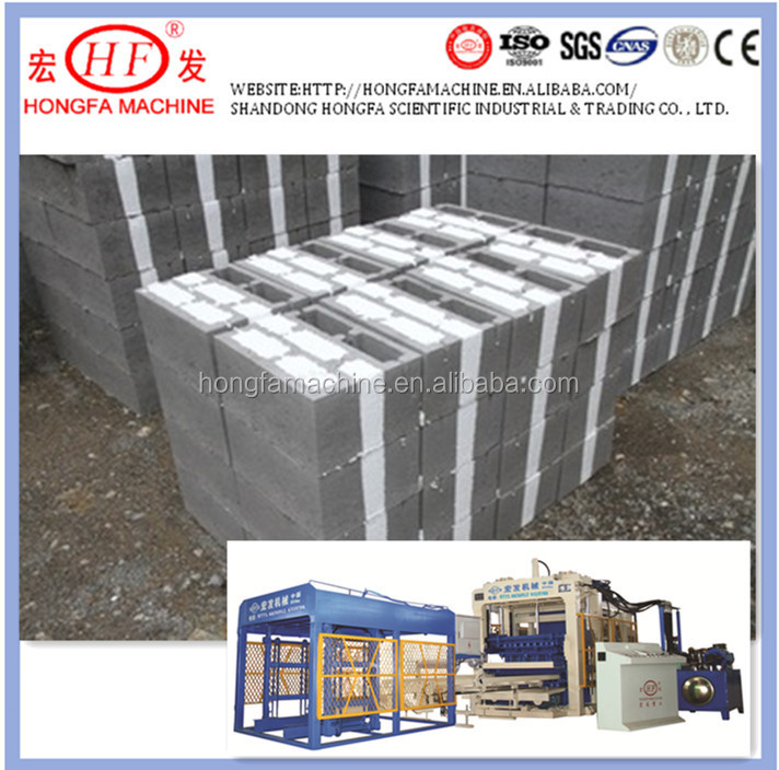 thermal-insulating concrete block making machine / Expansion of polystyrene particles filling concrete block machine
